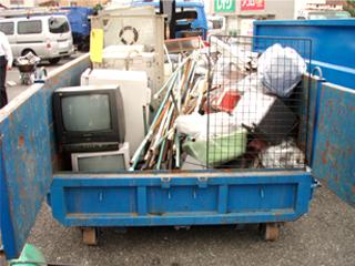 産業廃棄物混合排出